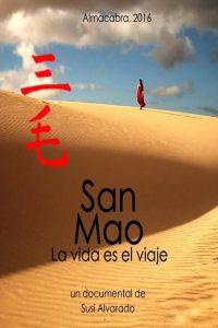 San Mao, la vida es el viaje